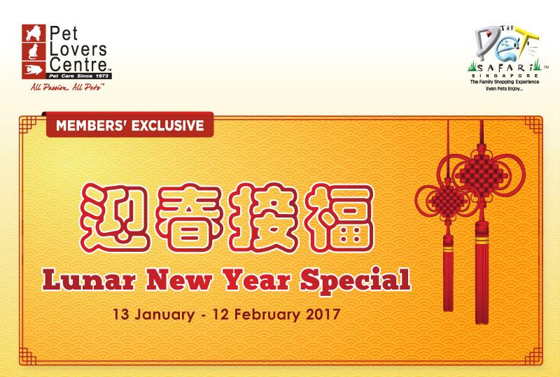 Pet Lovers Centre CNY