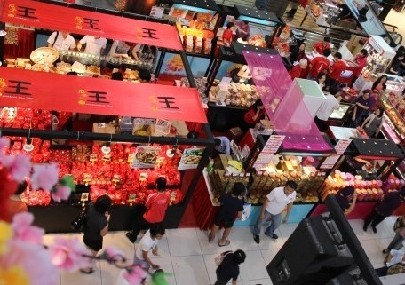 West Mall CNY 1