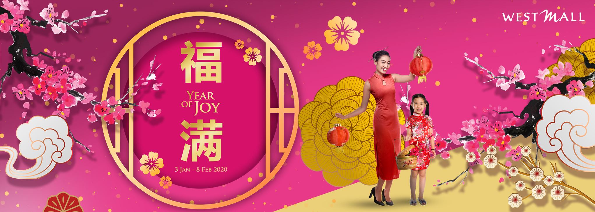 CNY2020_slide banner
